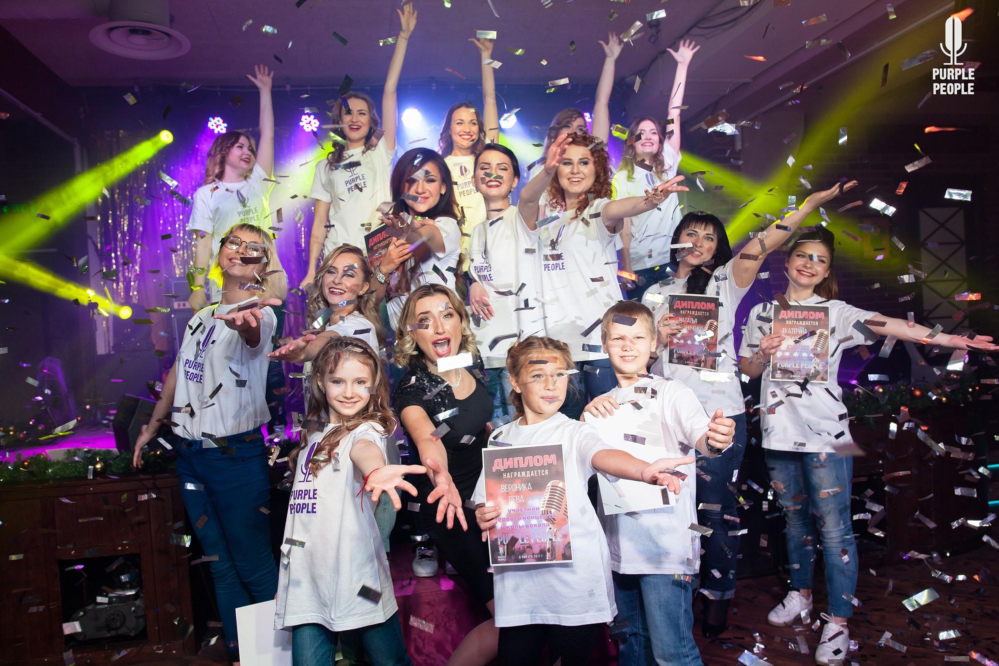 Первый концерт школы вокала «Purple People»